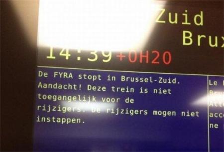 201212121303-1_fyra-heeft-zelfs-last-van-taalfouten