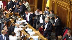foto van het parlement in Oekraïne