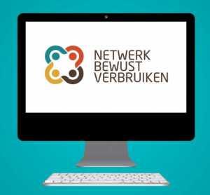 NBVsite