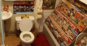 toiletboeken